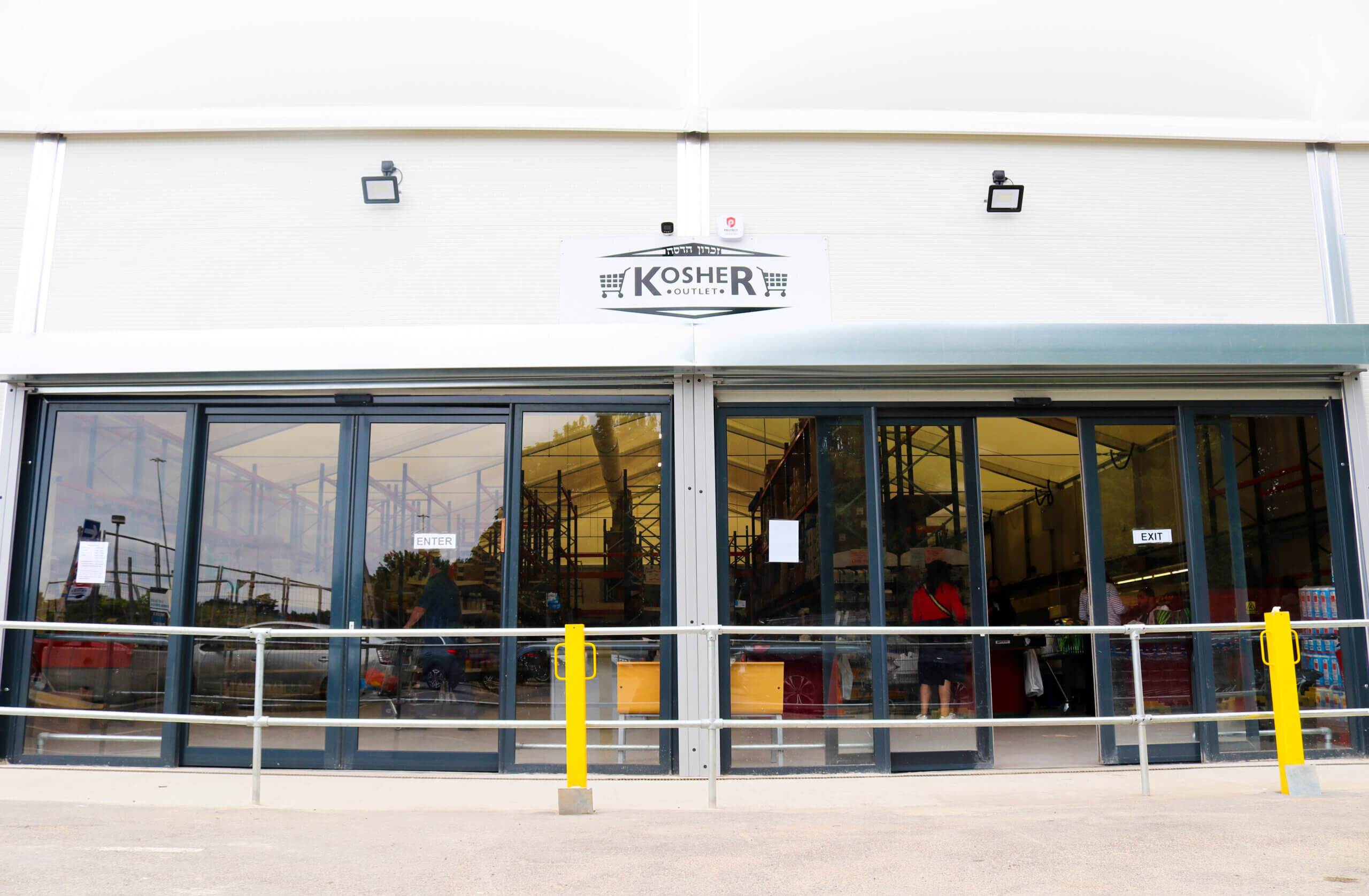 The Kosher Outlet